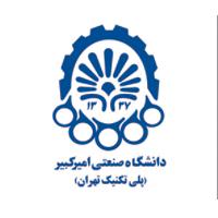 امیرکبیر – ۲۰۱۳