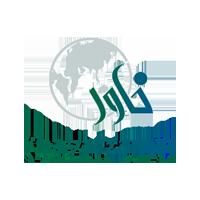 خاورزمین – ۲۰۱۳