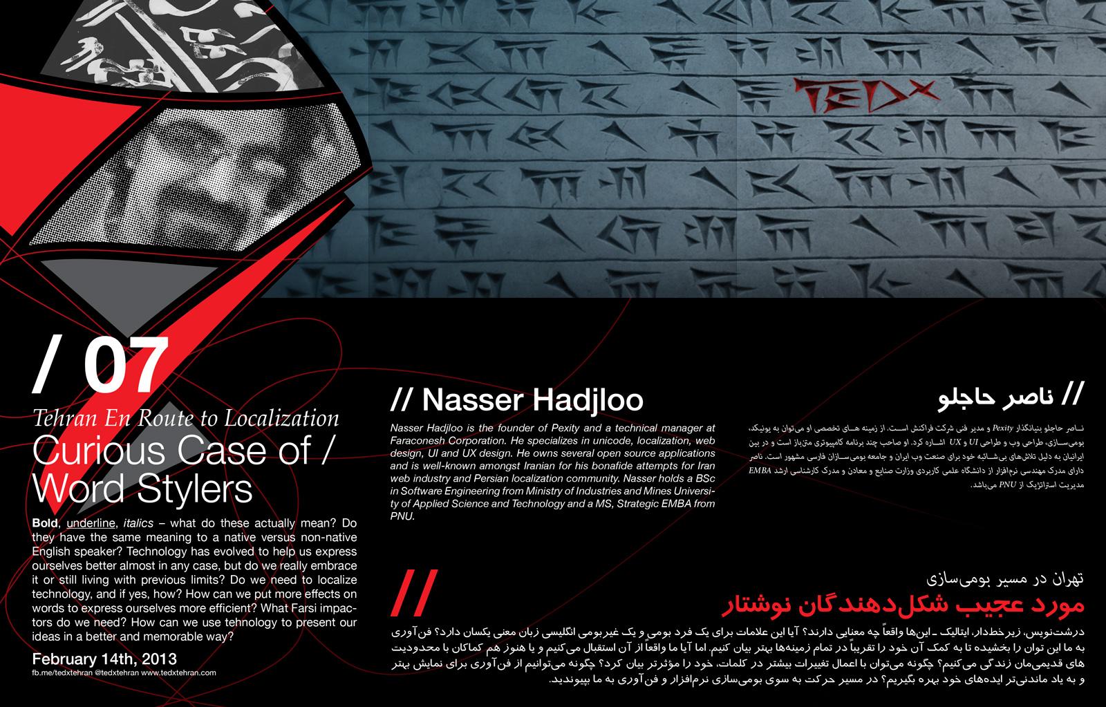 Nasser Hadjloo