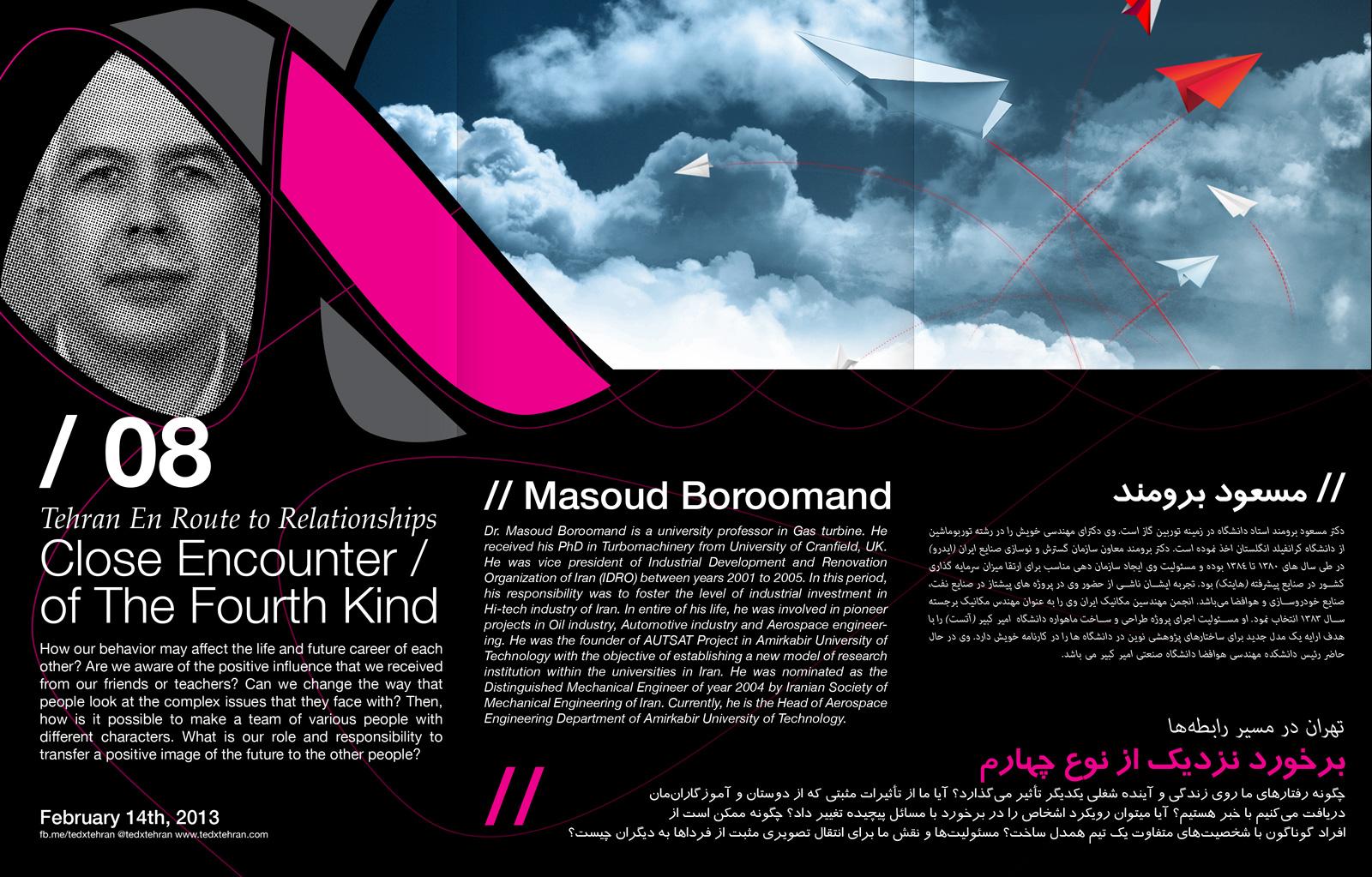 Masoud Boroomand