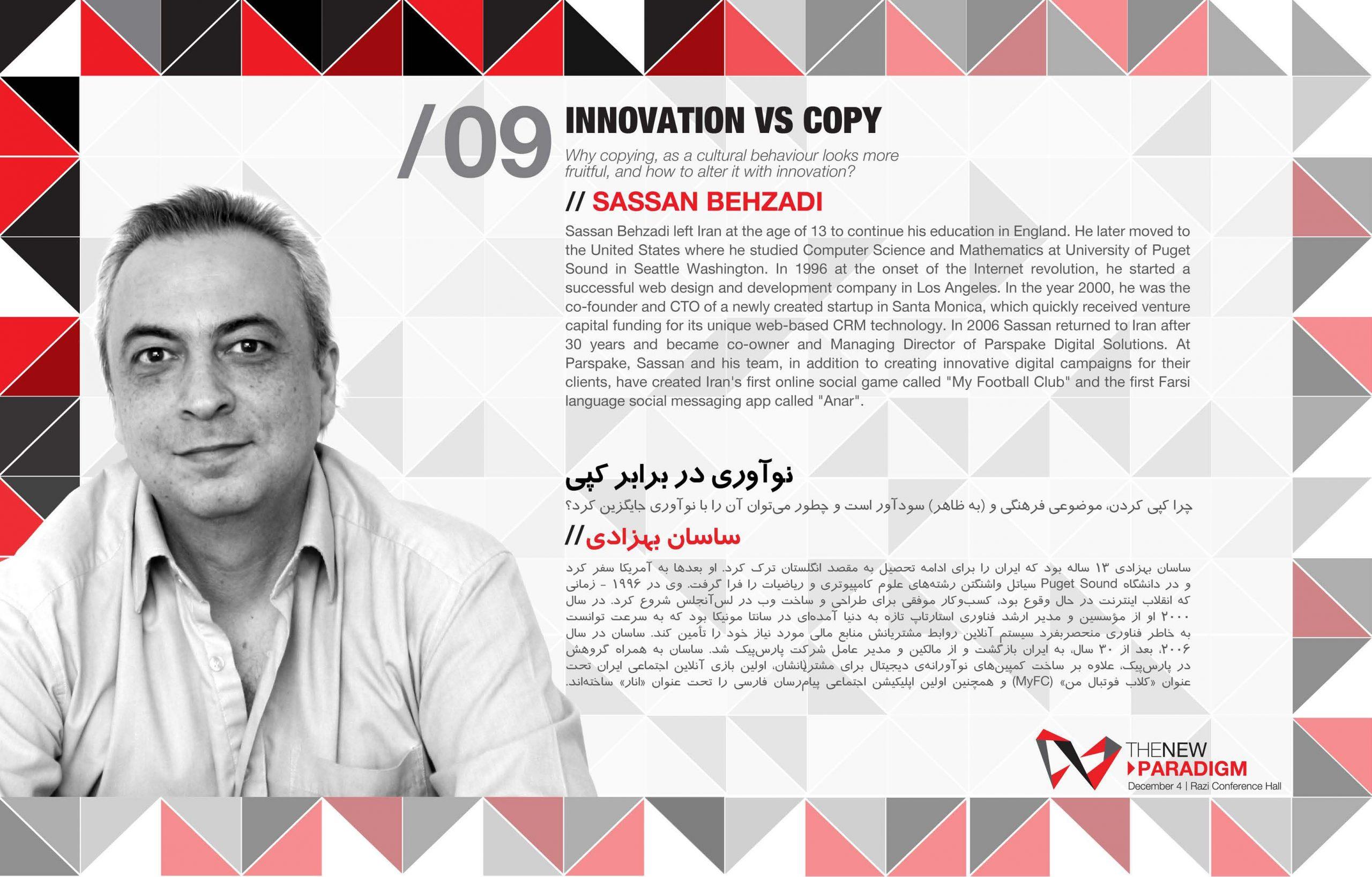 Sasan Behzadi