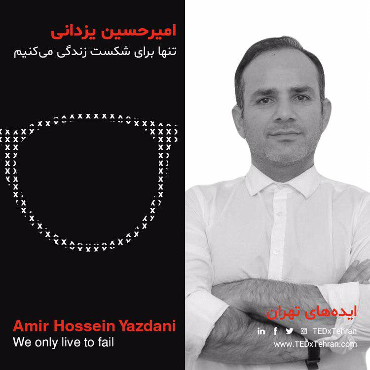 Amir Hossein Yazdani