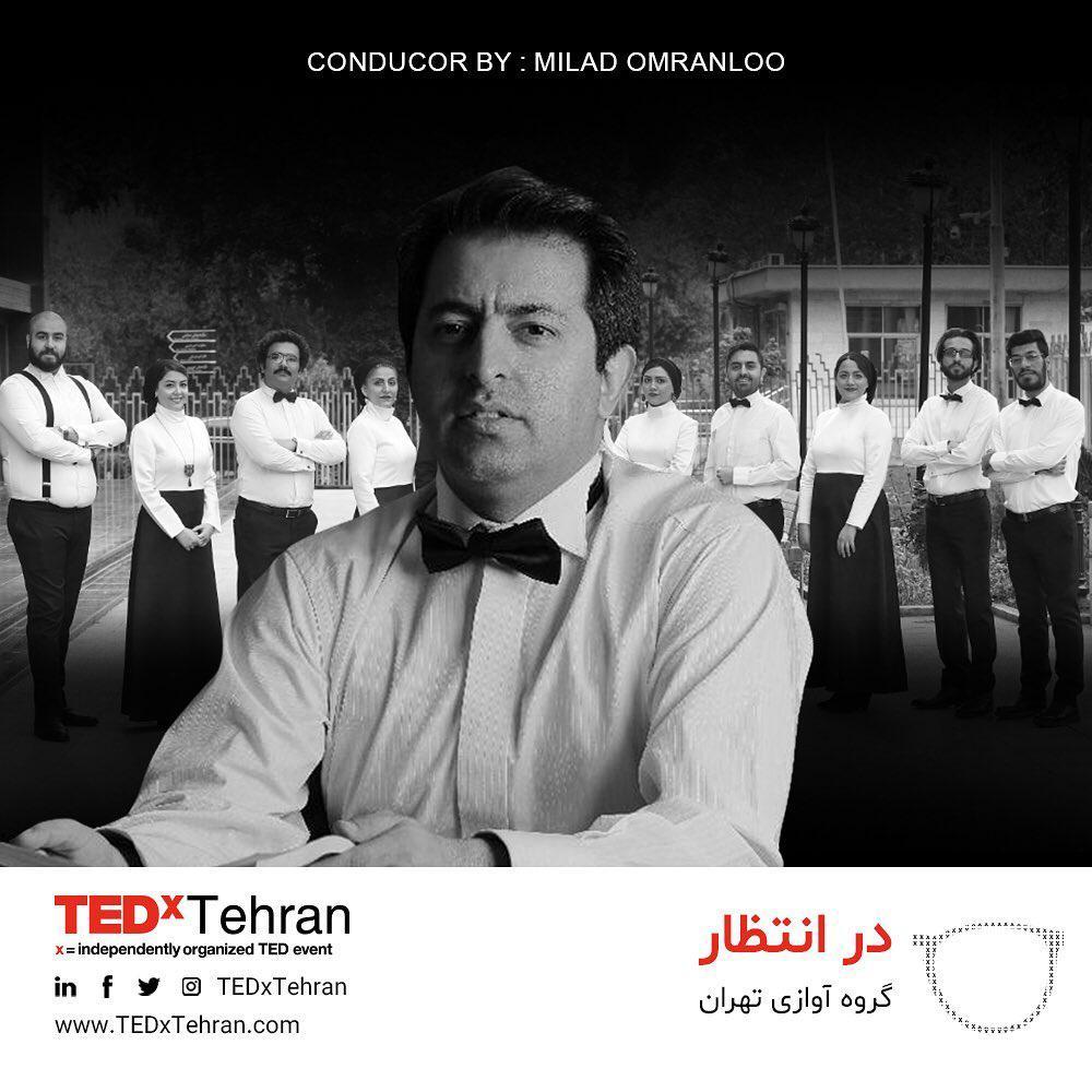 Tehran Vocal Ensemble