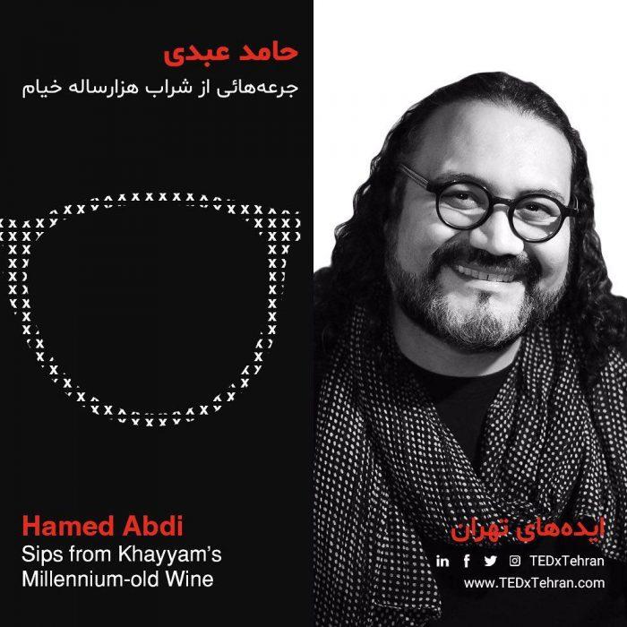 Hamed Abdi