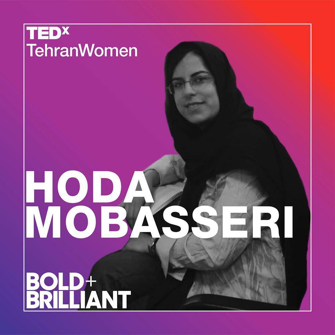 Hoda Mobasseri