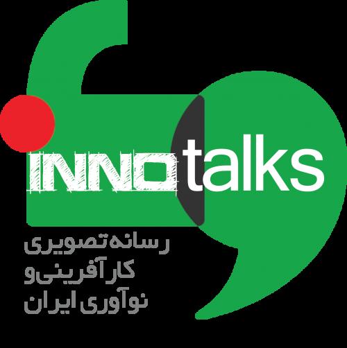InnoTalks – Global 2017