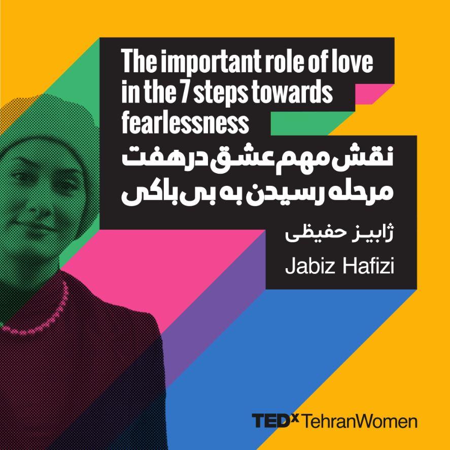 Jabiz Hafizi