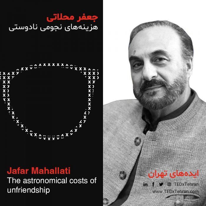 Jafar Mahallati