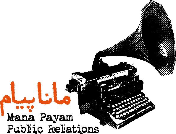 Manapayam 2019