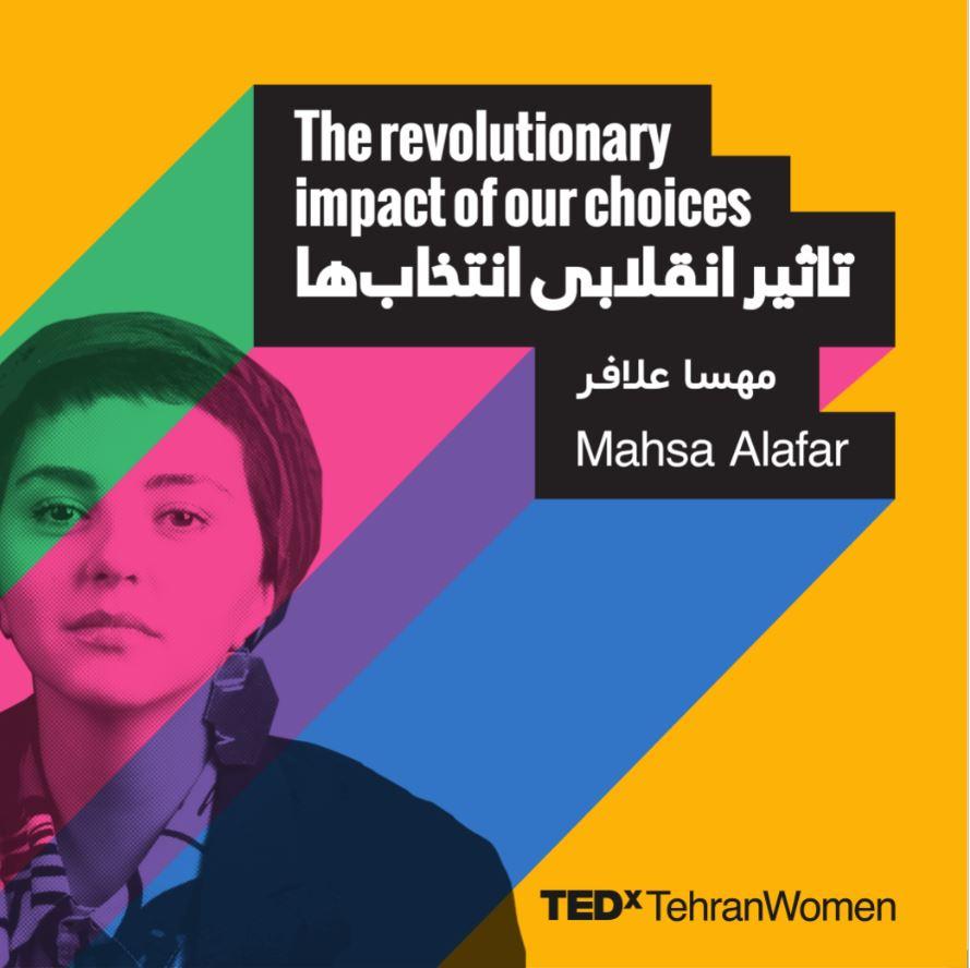 Mahsa Alafar