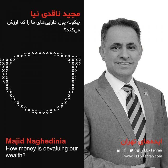 Majid Naghedinia