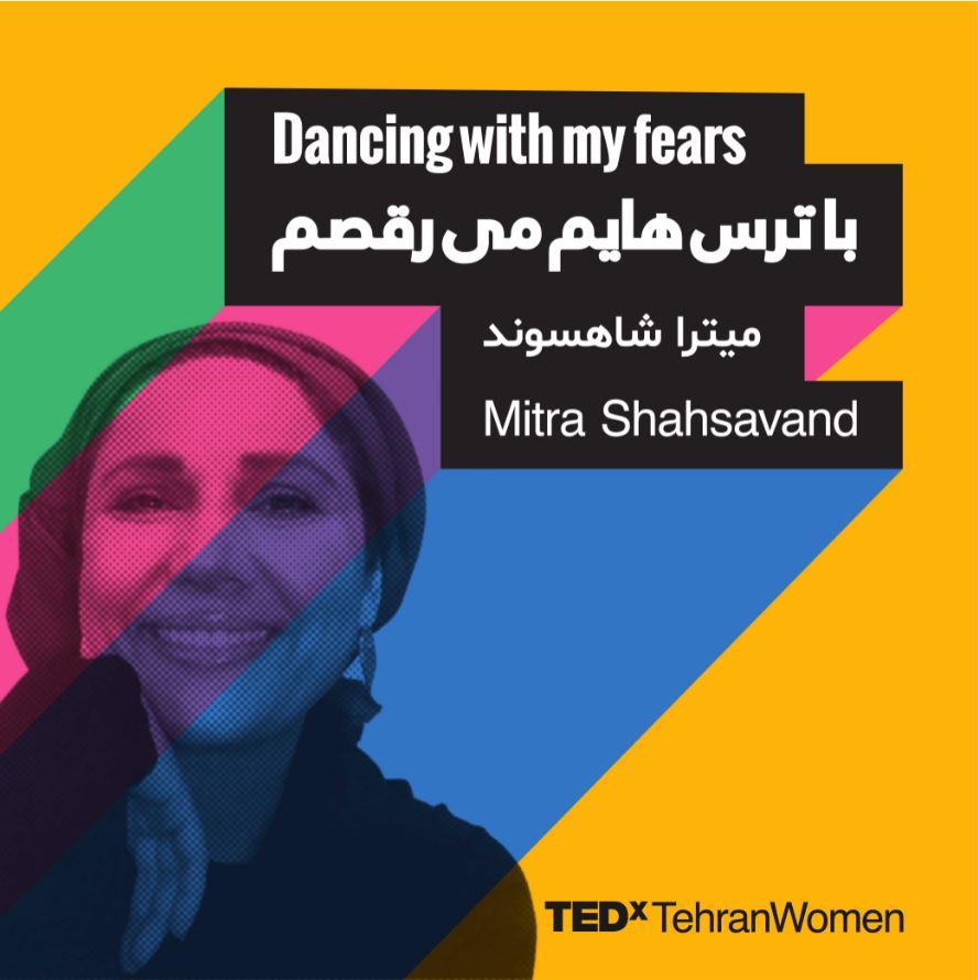 Mitra Shahsavand