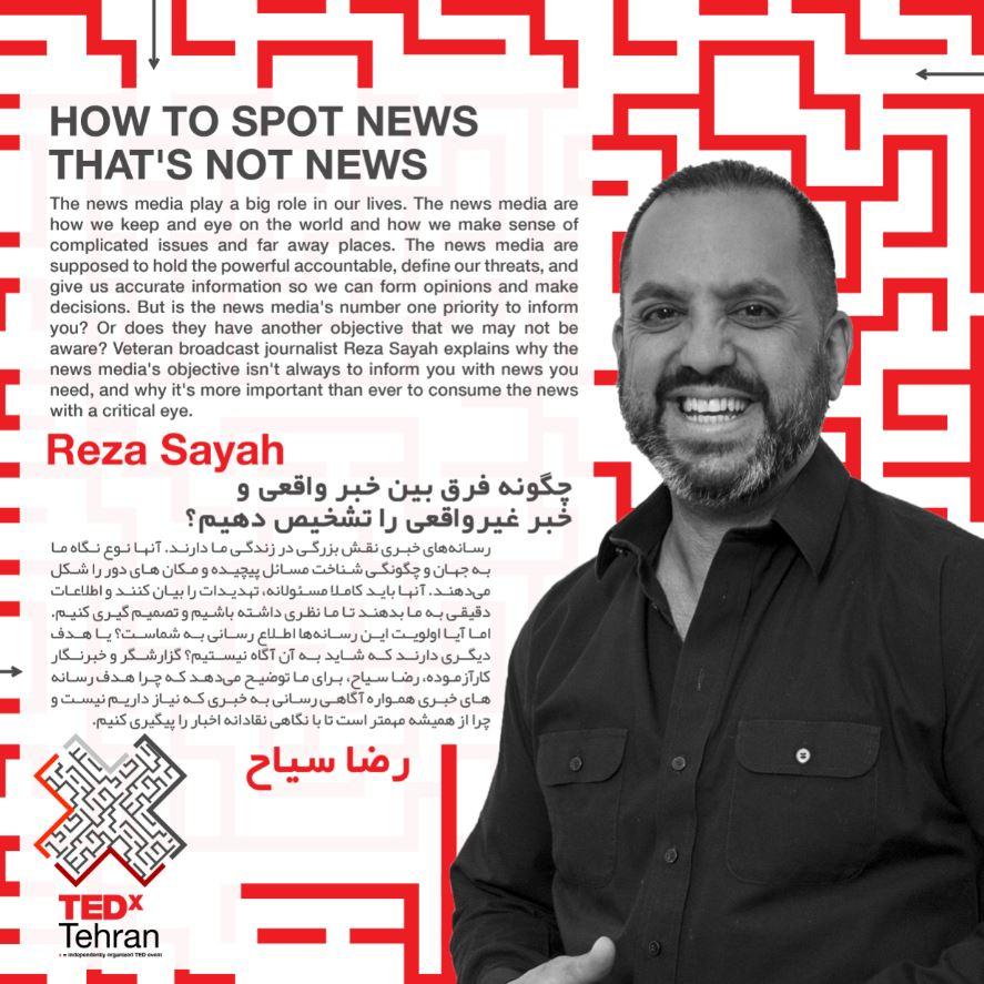 Reza Sayah