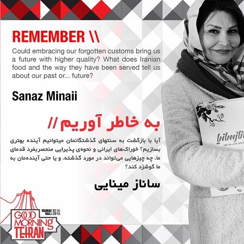 Sanaz Minaie