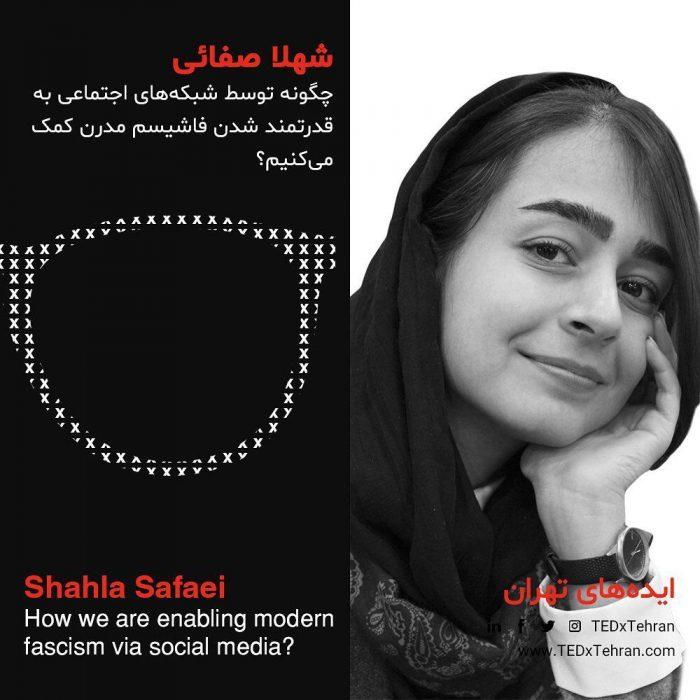Shahla Safaei
