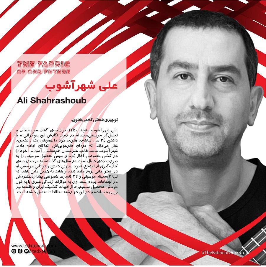 Ali Shahrashoob