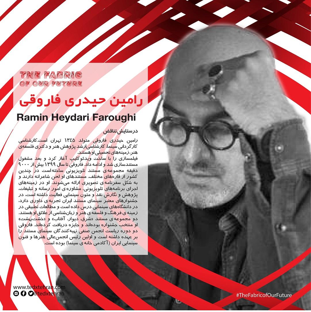 Ramin Heydari Faroughi