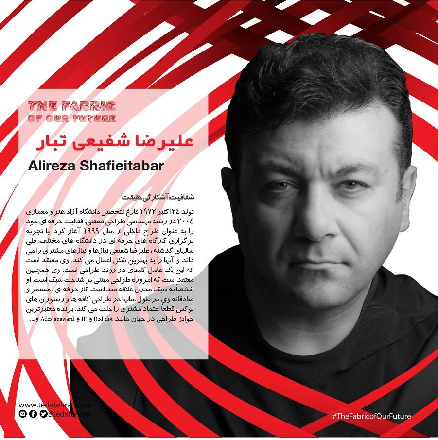 Alireza Shafiei Tabar