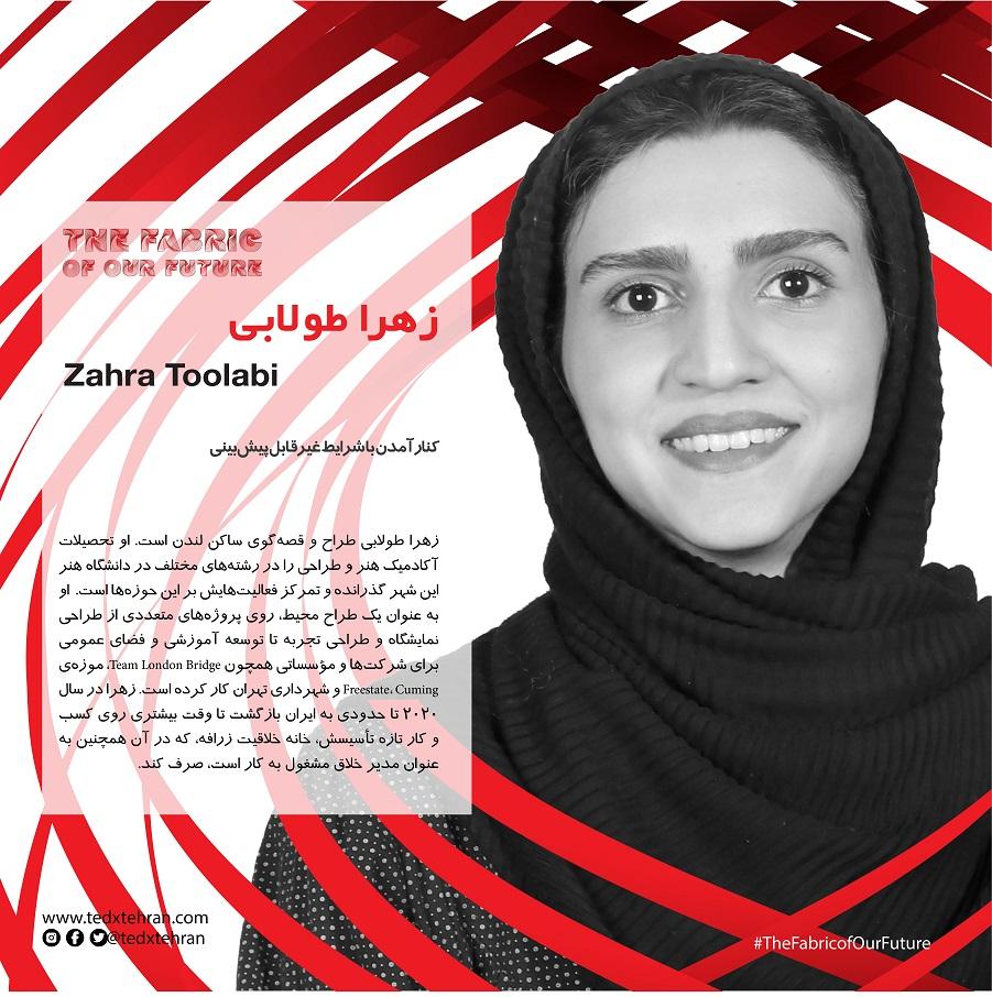 Zahra Toolabi